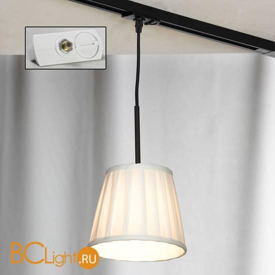 Подвесной трековый светильник Lussole Loft Track Lights LSL-2916-01-TAW