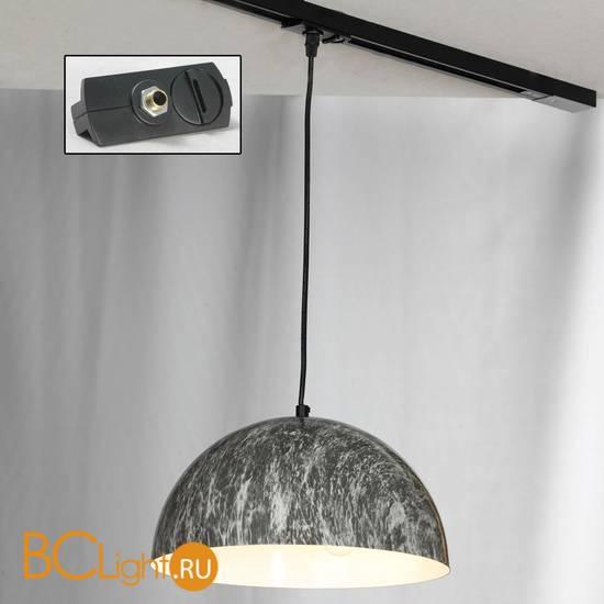 Подвесной трековый светильник Lussole Loft Track Lights LSP-0178-TAB