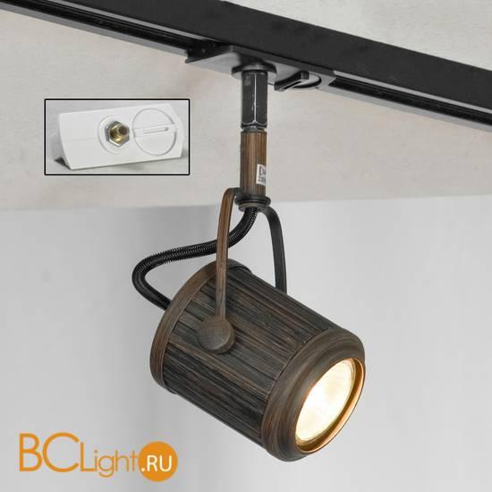Трековый светильник Lussole Loft Track Lights LSP-9131-TAW