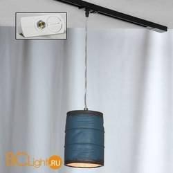 Подвесной трековый светильник Lussole Loft Track Lights LSP-9525-TAW