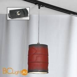 Подвесной трековый светильник Lussole Loft Track Lights LSP-9527-TAB