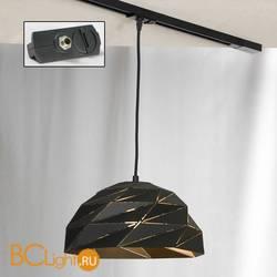 Подвесной трековый светильник Lussole Loft Track Lights LSP-9532-TAB