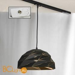 Подвесной трековый светильник Lussole Loft Track Lights LSP-9532-TAW