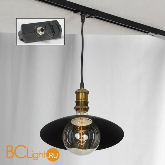 Подвесной трековый светильник Lussole Loft Track Lights LSP-9670-TAB