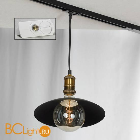 Подвесной трековый светильник Lussole Loft Track Lights LSP-9670-TAW