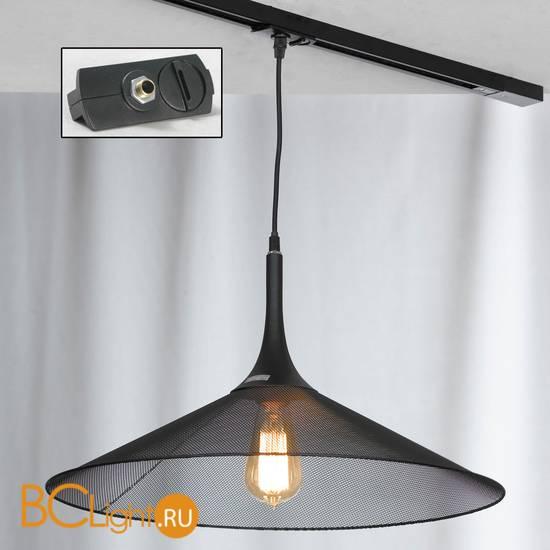 Подвесной трековый светильник Lussole Loft Track Lights LSP-9813-TAB