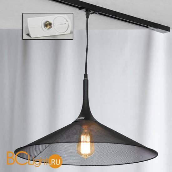 Подвесной трековый светильник Lussole Loft Track Lights LSP-9813-TAW