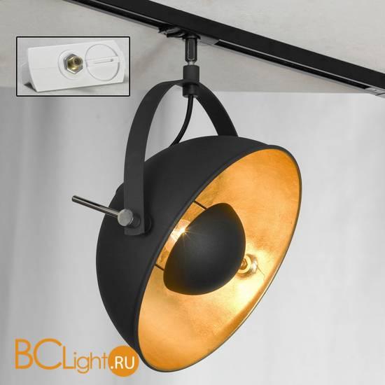 Трековый светильник Lussole Loft Track Lights LSP-9825-TAW