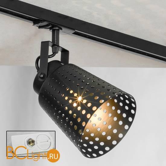 Трековый светильник Lussole Loft Track Lights LSP-9834-TAW