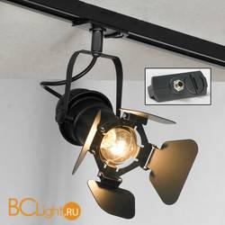 Трековый светильник Lussole Loft Track Lights LSP-9838-TAB