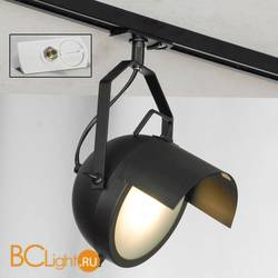 Трековый светильник Lussole Loft Track Lights LSP-9839-TAW