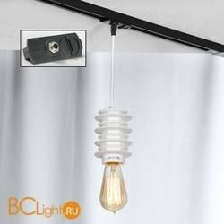 Подвесной трековый светильник Lussole Loft Track Lights LSP-9921-TAB