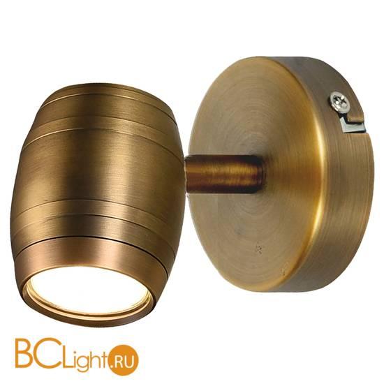 Спот Lussole Loft Trumpet LSP-9566