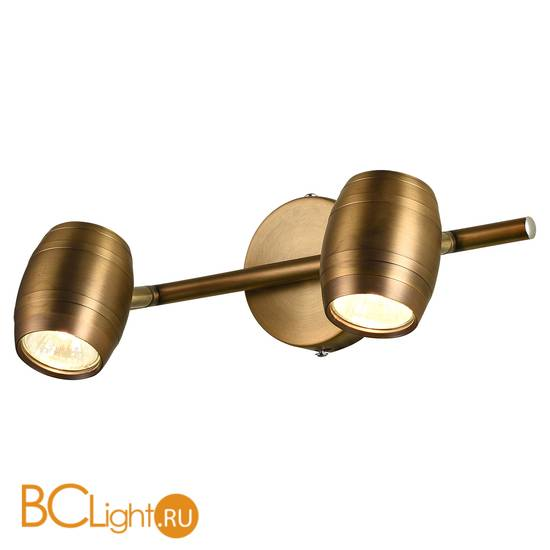 Спот Lussole Loft Trumpet LSP-9567