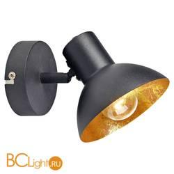 Бра Lussole Loft Veito LSP-9973