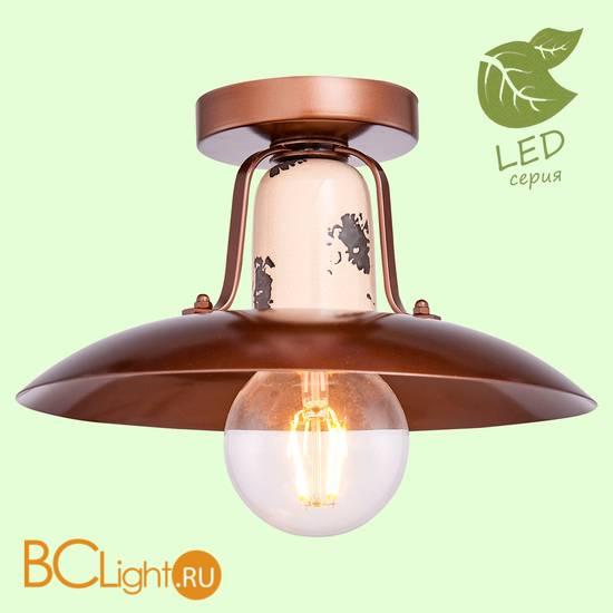 Потолочный светильник Lussole Loft Vermilion GRLSP-8161