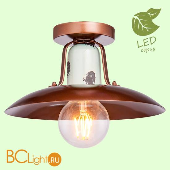 Потолочный светильник Lussole Loft Vermilion GRLSP-8162