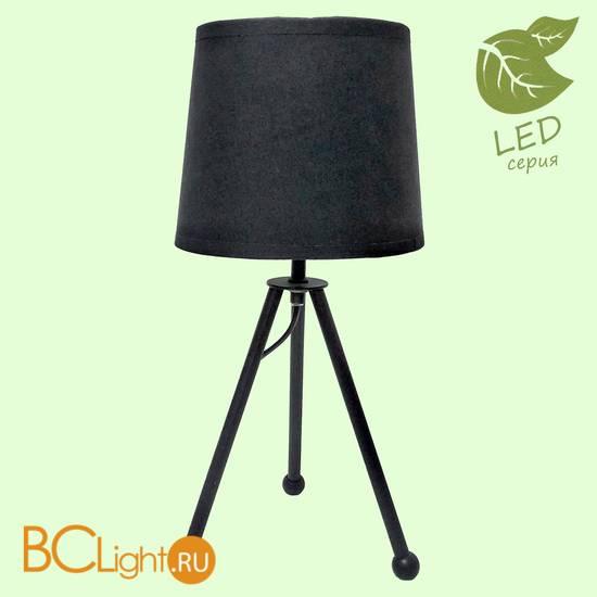 Настольная лампа Lussole Amistad GRLSP-0536