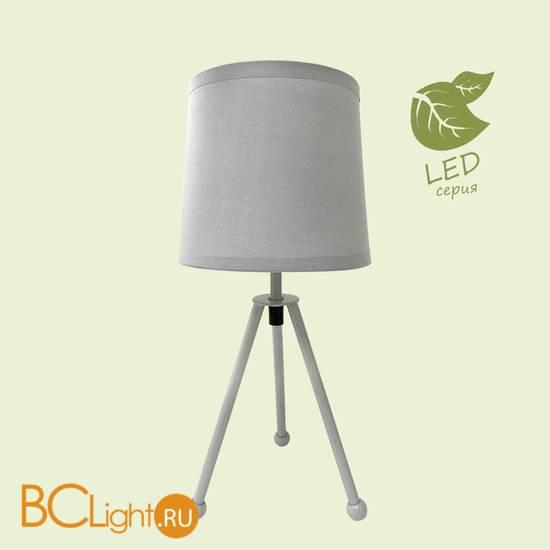 Настольная лампа Lussole Amistad GRLSP-0537