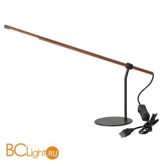 Настольная лампа Lussole Aoi LSP-9995
