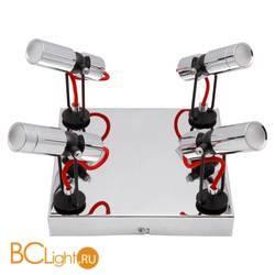 Спот (точечный светильник) Lussole Esma LSP-9925