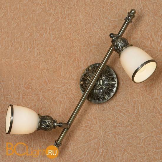 Спот (точечный светильник) Lussole Furlo LSL-7301-02