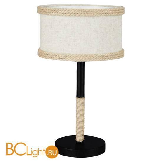Настольная лампа Lussole Griffin LSP-0543