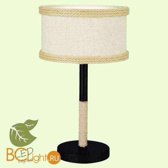 Настольная лампа Lussole Griffin GRLSP-0543