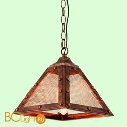 Подвесной светильник Lussole Harrison GRLSP-9836