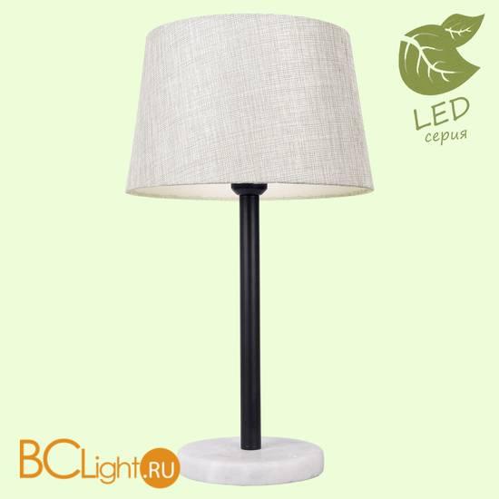 Настольная лампа Lussole Hasta GRLSP-9546