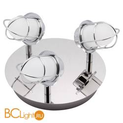 Спот (точечный светильник) Lussole Iriya LSP-9928