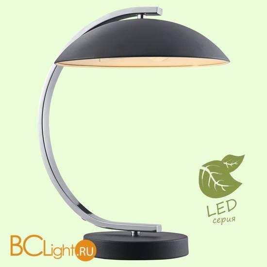Настольная лампа Lussole Montone GRLSP-0559
