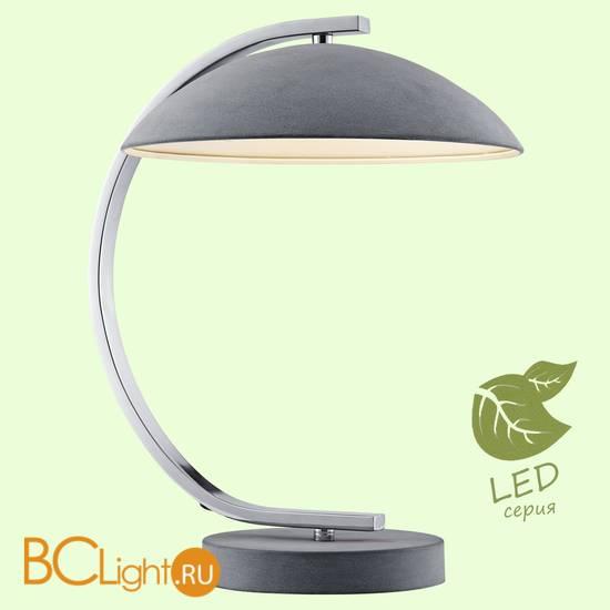 Настольная лампа Lussole Montone GRLSP-0560