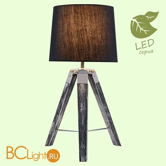 Настольная лампа Lussole Montone GRLSP-0555