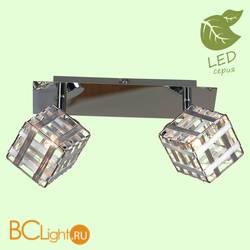 Потолочный светильник Lussole Sale GRLSN-0801-02