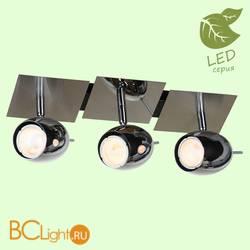 Потолочный светильник Lussole Sale GRLSN-4301-03
