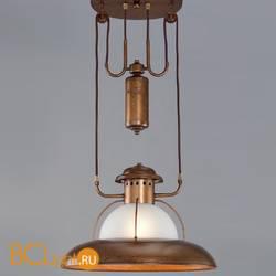 Подвесной светильник Lustrarte New Collection 232-0689