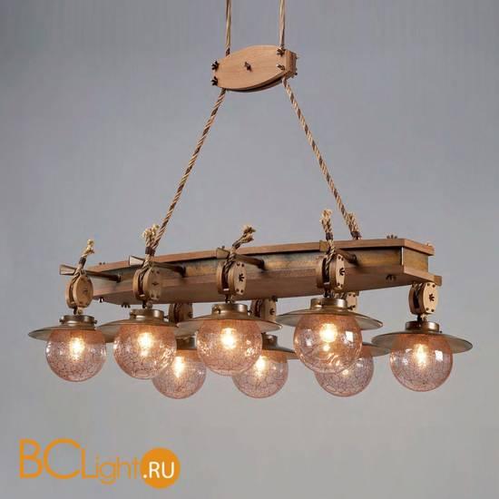 Подвесной светильник Lustrarte Cadernal 340/8L.89 44