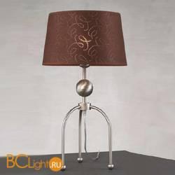 Настольная лампа Lustrarte Contemporanea Triplex 103.68 AB