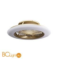 Потолочный светильник Mantra Alisio 6707