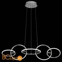 Подвесной светильник Mantra Aros 5752