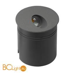 Встраиваемый светильник Mantra Aspen 7021