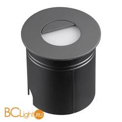 Встраиваемый светильник Mantra Aspen 7027