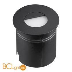 Встраиваемый светильник Mantra Aspen 7028