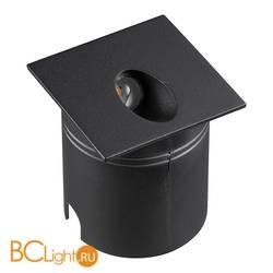 Встраиваемый светильник Mantra Aspen 7025