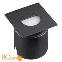 Встраиваемый светильник Mantra Aspen 7031