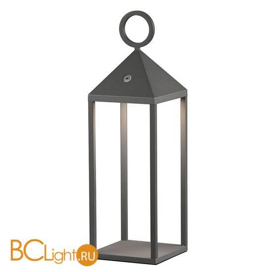 Настольная лампа Mantra Astun 6491