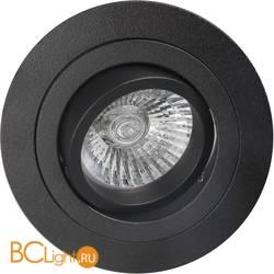 Встраиваемый светильник Mantra Basico C0007