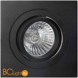 Встраиваемый светильник Mantra Basico C0008