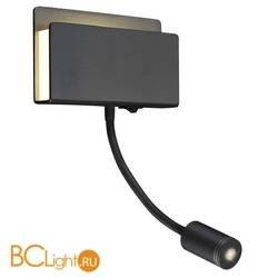 Настенный светильник Mantra Cabarete 5714